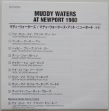 Waters, Muddy - At Newport 1960, Lyric book