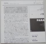 Black Sabbath - Paranoid, Lyric book