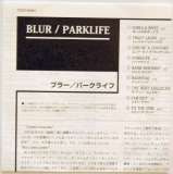 Blur - Parklife + 1, Lyrics sheet