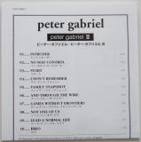 Gabriel, Peter  - Peter Gabriel III (aka Melt), Lyric book