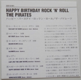 Pirates - Happy Birthday Rock N' Roll, Lyric book