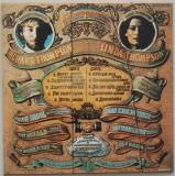 Thompson, Richard + Thompson, Linda - Hokey Pokey +5, Back cover