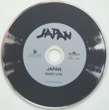 Japan (David Sylvian) - Quiet Life, CD