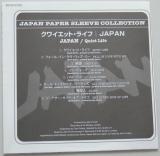 Japan (David Sylvian) - Quiet Life, Lyric book