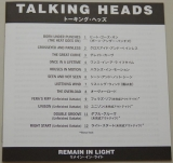 Talking Heads - Remain In Light + 4, Lyric book
