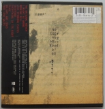 Radiohead - I Might Be Wrong - Live Recordings, Back cover