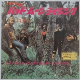 Creedence Clearwater Revival - Green River, Bad Moon Rising japanese 7inch record sleeve