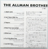 Allman Brothers Band (The) - Enlightened Rogues, Lyric sheet