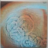 Pink Floyd - Meddle, Back cover