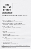 Rolling Stones (The) - It's only Rock 'n Roll, Japan insert excerpt