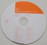 J.A. Caesar (Seazer) - Den-en ni shisu (Pastoral: To Die in the Country), CD