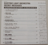 Electric Light Orchestra (ELO) - Secret Messages [+3], Lyric book