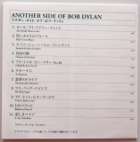 Dylan, Bob - Another Side Of Bob Dylan, Lyric sheet