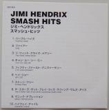 Hendrix, Jimi - Smash Hits, Lyric book