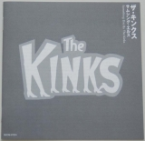 Kinks (The) - Something Else, Lyric book