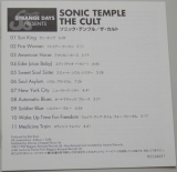 Cult (The) - Sonic Temple, Lyric book