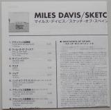 Davis, Miles - Sketches Of Spain, Lyric book