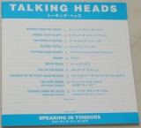 Talking Heads - Speaking In Tongues (+2), Lyric book