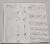 Speed, Glue + Shinki - Speed, Glue and Shinki, Lyric book