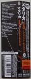 Metallica - S&M, OBI