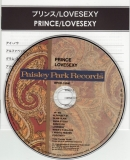 Prince - Lovesexy, cd & lyric booklet