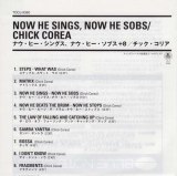 Corea, Chick - Now He Sings, Now He Sobs, Insert