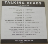Talking Heads - Talking Heads: 77 + 5, Lyric book