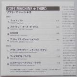 Soft Machine - Third, Lyric Book