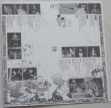 J.A. Caesar (Seazer) - Shin Toku Maru, Lyric book