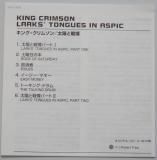 King Crimson - Larks' Tongues In Aspic, Lyric Book