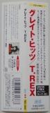 T Rex (Tyrannosaurus Rex) - Great Hits (With 2001 T Rex calendar), OBI