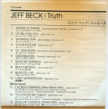 Beck, Jeff - Truth, Lyric sheet