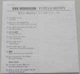 Morrison, Van - Tupelo Honey, Lyric book