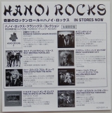 Hanoi Rocks - Two Steps From The Move, Insert