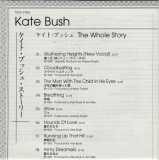 The Whole Story, lyric sheet