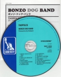 Bonzo Dog Band : Tadpoles + 5 : CD & Japanese insert