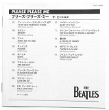 Beatles (The) : Please Please Me [Encore Pressing] : JP-EN Booklet