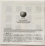 Beatles (The) : Help! [Encore Pressing] : JP-EN Booklet