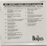 Beatles (The) - Sgt. Pepper's Lonely Hearts Club Band [Encore Pressing], JP-EN Booklet