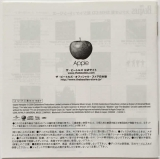Beatles (The) - The Beatles (aka The White Album) [Encore Pressing], JP-EN Booklet