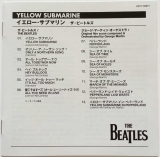 Beatles (The) : Yellow Submarine [Encore Pressing] : JP-EN Booklet