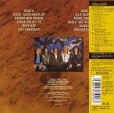Uriah Heep - Raging Silence, back with OBI