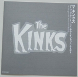 Kinks (The) - are The Village Green Preservation Society, Lyric book