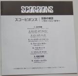 Scorpions - Virgin Killer, Lyric book