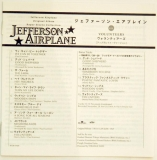 Jefferson Airplane - Volunteers +5, Lyrics sheet