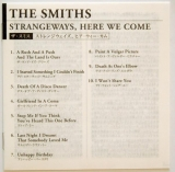 Smiths (The) - Strangeways, Here We Come, Lyrics sheet