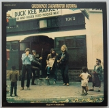 Creedence Clearwater Revival - Willy and The Poor Boys, Front cover