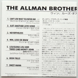Allman Brothers Band (The) - Win, Lose Or Draw, Lyric sheet