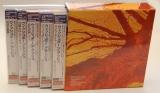 Wishbone Ash - Pilgrimage Box, Another view