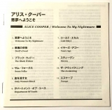 Cooper, Alice : Welcome To My Nightmare : JP-EN Booklet A